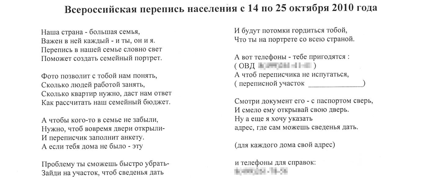 Reverso Traduction gratuite, Dictionnaire, Grammaire